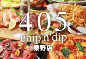 405 chip'n'dip